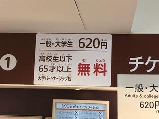 C51860DF-1FD0-4214-A12F-084EE96F8F06.jpeg
